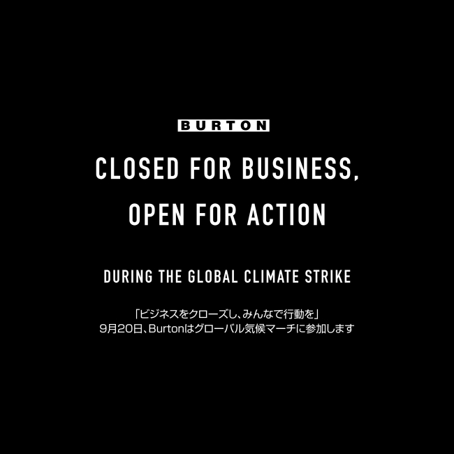 Closed for Business, Open for Action:ビジネスをクローズし、みんなで行動を