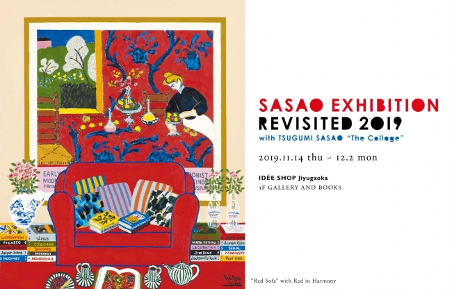 """【IDÉE】笹尾光彦展 SASAO EXHIBITION REVISITED 2019with TSUGUMI SASAO """"The Collage"""" 本日より開催"""